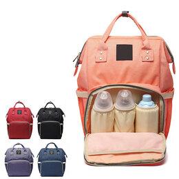 Рюкзаки, ранцы, сумки - рюкзак для мамы и малыша, 0