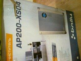 Очистители и увлажнители воздуха - Воздухоочиститель   AP200-XS04, 0