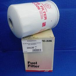 Двигатель и топливная система  - Фильтр топливный Sakura FC-326 Mitsubishi, Mazda, Subaru, Nissan, 0