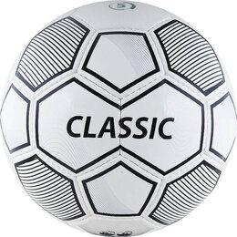 Мячи - Мяч футбольный Torres Classic, 0