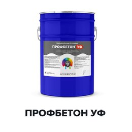 Эмали - Эмаль для бетона ультрафиолетовостойкая -…, 0