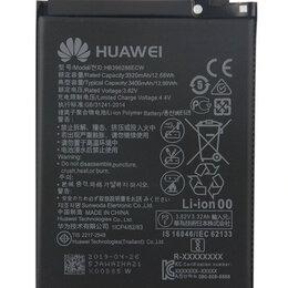 Аккумуляторы - Оригинальные аккумуляторы для Huawei, 0