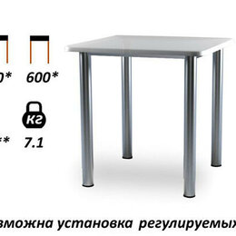 """Столы и столики - Подстолье для кухни и кафе """"Обвязка-51""""., 0"""