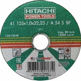 Диски отрезные - Круг отрезной HITACHI 125*1,0*22 металл, 0