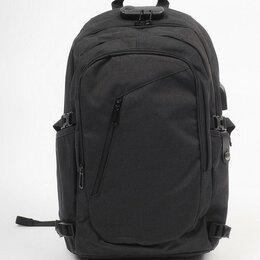 Рюкзаки - Рюкзак тактический с кодовым замком, 0