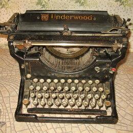 Другое - Печатная антиквар. машинка Underwood USA 1906 г, 0