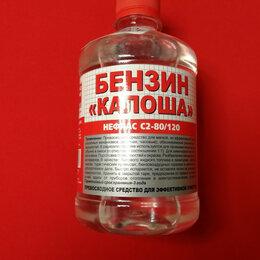 """Растворители - Растворитель """"Калоша"""" РБ, бутылка 0,5 л, 0"""