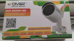 Видеокамеры - Уличная IP камера 3 Мп с Wi-Fi и записью на флешку, 0