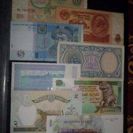 Банкноты - Коллекция банкнот (бон), 0