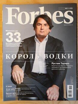 Журналы и газеты - Журнал Forbes, 0
