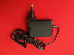 Аксессуары и запчасти для ноутбуков - 017226 Блок питания (сетевой адаптер) для…, 0