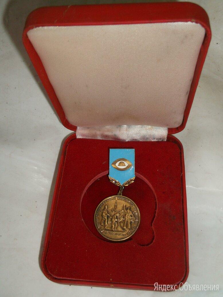 медаль Нефтегазпром  Ленинградский монетный двор винтаж по цене 200₽ - Жетоны, медали и значки, фото 0