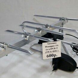Усилители и ресиверы - Комнатная антенна Фаворит-4 В с усилител и Б/П, 0