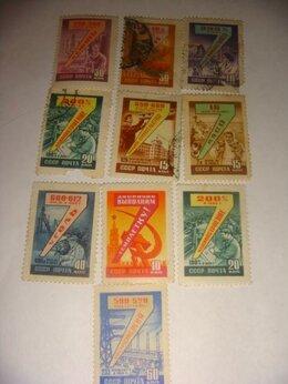Марки - Марки 10 шт 7 летка 1947 год, 0