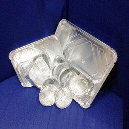 Одноразовая посуда - Набор алюминиевой посуды Классика, 30 шт 3950, 0