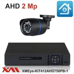 Камеры видеонаблюдения - Комплект видеонаблюдения на 1 камеру XMEye, 0