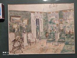 Картины, постеры, гобелены, панно - акварель Гостиная в дворянском доме, царская…, 0