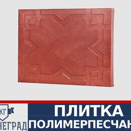 Садовые дорожки и покрытия - Полимерпесчаная плитка, 0