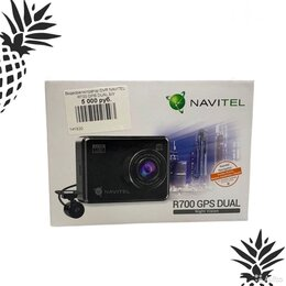Видеорегистраторы - Видеорегистратор DVR NAVITEL R700 GPS DUAL, 0