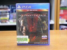 Игры для приставок и ПК - Metal Gear Solid V: The Phantom Pain - PS4 Б.У, 0