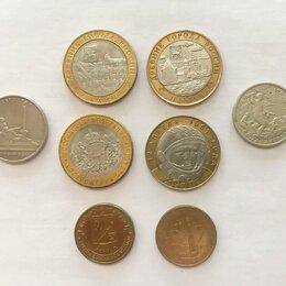 Монеты - Обмен монет, продажа монет, 0