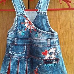 Платья и сарафаны - Пакет вещей на девочку 2-4 года, 0