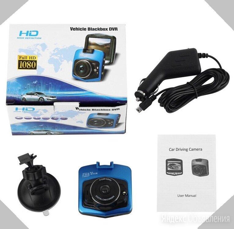 Видеорегистратор разрешение Full HD по цене 1189₽ - Видеокамеры, фото 0