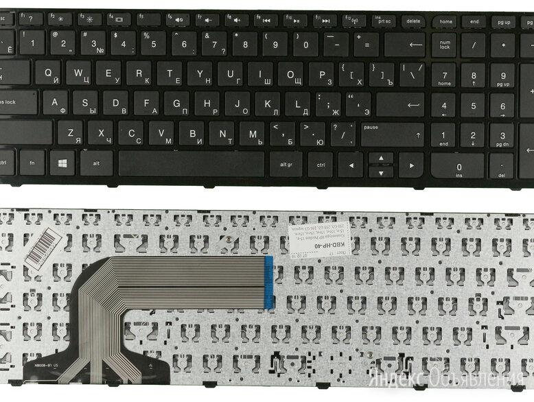 Клавиатура для HP Pavilion 15-n073sr с рамкой черная по цене 710₽ - Аксессуары и запчасти для ноутбуков, фото 0