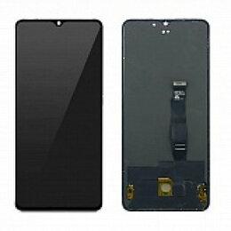 Дисплеи и тачскрины - ONEPLUS Модуль (дисплей+тачскрин) для телефона OnePlus 7T в рамке (Серебро (S..., 0