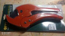 Ножницы - Ножницы для м/пласт.усиленные 42 мм (70982) FIT, 0