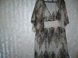 Платья - Платья, блузки., 0