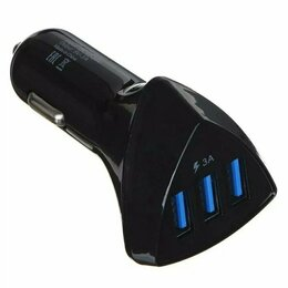 Зарядные устройства и адаптеры - Мощная зарядка в авто на 3*USB, 3A, LED подсветка, 0