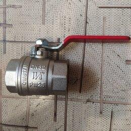 Запорная арматура - кран шаровый 1 1/4 дюйма Valtec, 0