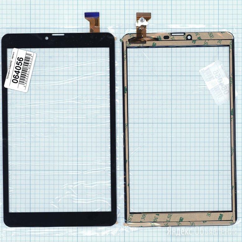Тачскрин, стекло для Digma Plane 8522 YJ540FPC черное по цене 518₽ - Прочие запасные части, фото 0