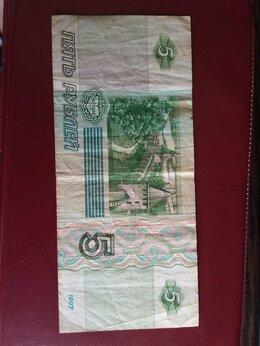 Банкноты - Пятирублевая купюра 1997 , 0