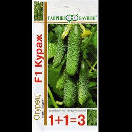 Семена - Кураж огурец 1+1, 0