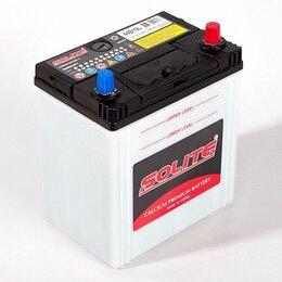 Аккумуляторы и комплектующие - Аккумулятор автомобильный Solite 44B19L 44Ач 350А Обратная полярность, 0