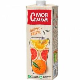 Семена - Нектар Моя Семья апельсин грейпфрут 0,95 л, 0