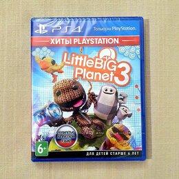 Игровые приставки - LittleBigPlanet 3 для PS 4 новый (запечатанный), 0