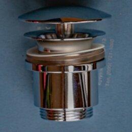 Комплектующие - Слив для раковины Catalano 5PIHA00, 0