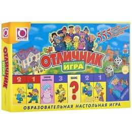 Развивающие игрушки - Настольная игра Отличник. 9+, 0
