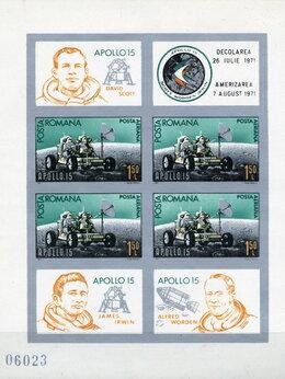 Марки - Космос. Apollo 15. Румыния 1971 г. (блок б/з), 0