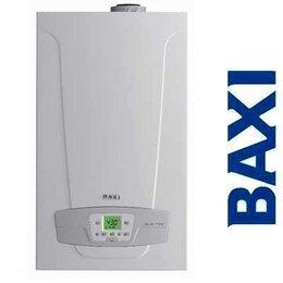 Отопительные котлы - Бакси Газовый котел Baxi ECO nova 24F, 0