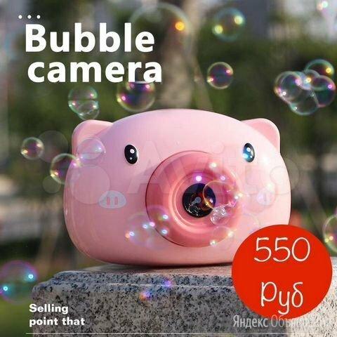 Генератор мыльных пузырей «Пузырятор» по цене 550₽ - Мыльницы, стаканы и дозаторы, фото 0