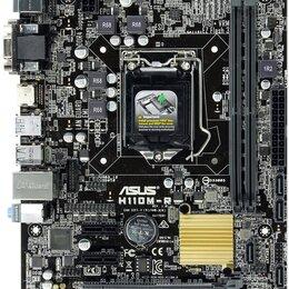 Материнские платы - Продается материнская плата+процессор LGA1151, 0