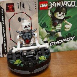 Конструкторы - Lego ninjago chopov, 0