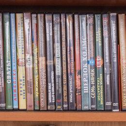 Видеофильмы - Фильмы на DVD, 50 шт, по 10 рублей, все сразу, 0