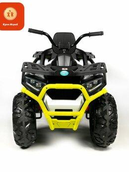 Электромобили - Детский квадроцикл, 0