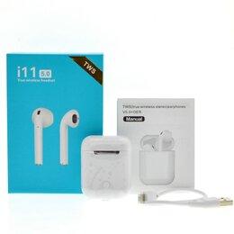 Наушники и Bluetooth-гарнитуры - Беспроводные наушники TWS i11 5.0, 0