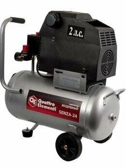 Воздушные компрессоры - Компрессор поршневой безмасляный QUATTRO…, 0